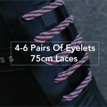 Shoe Laces  75cm