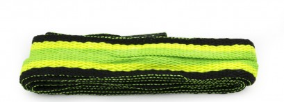 Sneaker Green/yellow/black Stripe